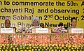 Manmohan Singh, the Union Minister for Rural Development and Panchayati Raj, Shri C.P. Joshi and the Chairperson, UPA.jpg