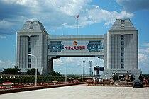 Manzhouli Gate 01.jpg