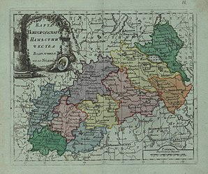 Map of Novgorod Namestnichestvo 1796 (small atlas).jpg
