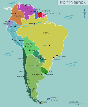 Map of South America (he).png