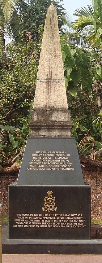 Kunjali Marakkar - The Kunjali Marakkar Memorial erected by the Indian navy at Kottakkal, Vatakara