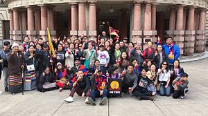 Tibetan Uprising Day - Image: March 10 Protest in Portland, OR