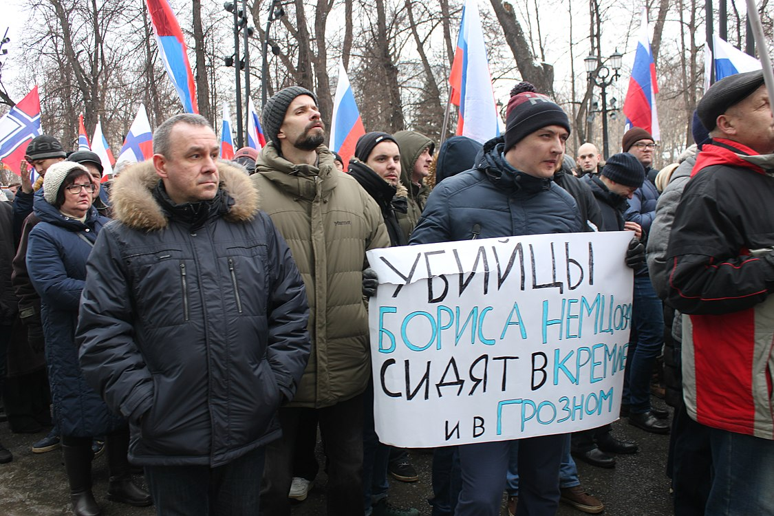 March in memory of Boris Nemtsov in Moscow (2019-02-24) 131.jpg