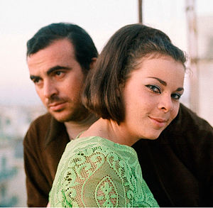 Princess Maria Beatrice of Savoy - Maria Beatrice of Savoy with Maurizio Arena in 1967