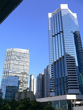 Marriott Hotel Pacific Place Hong Kong.jpg