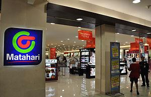 "Matahari (department store) - Matahari Department Store at ""Mal Bali Galeria"" Shopping Mall in Bali, Indonesia"
