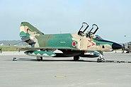 McDonnell Douglas RF-4EJ Kai Phantom II, Japan - Air Force AN1983493