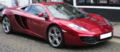 McLaren 12c Front Angle by VividPeace.png