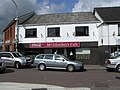 Mc Glinchy's Café, Coalisland - geograph.org.uk - 1413329.jpg