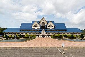 Melaka City Council - Image: Melaka Malaysia Majlis Bandaraya Melaka Bersejarah 01