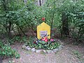 Memorial tombstone - памятный знак - panoramio.jpg