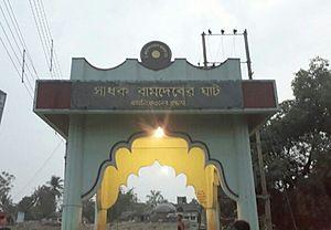 Bamakhepa - Memory of Sadhak Bamakhyapa