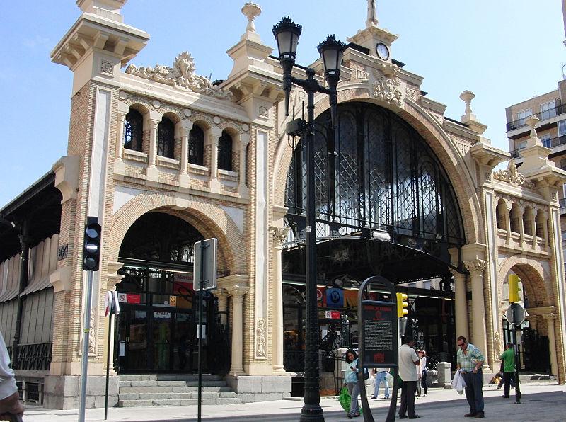 File:Mercado Juan de Lanuza.jpg