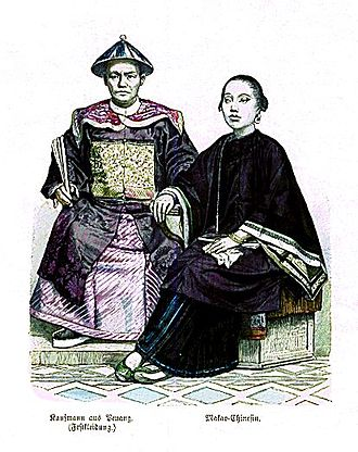 History of Macau - A Chinese official and a woman from Macau, 1880.