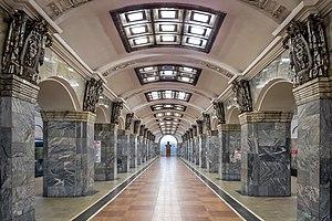 Kirovsky Zavod (Saint Petersburg Metro) - Station Hall