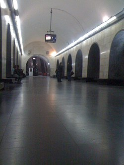 Metro station Mardzhanishvili.jpg