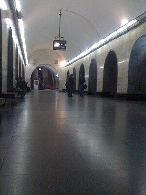 Marjanishvili (Tbilisi Metro) - Station Hall