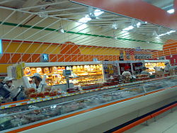 Mexican Food Store London