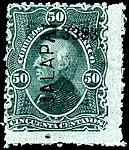 Mexico 1881 50c unused Sc121 JALAPA 3383.jpg