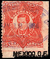Mexico 1883-84 documents revenue F115.jpg