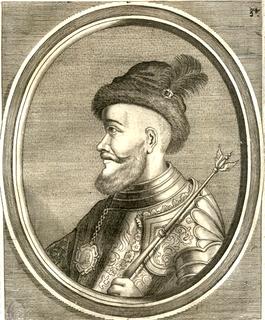 Michael I Apafi Prince of Transylvania