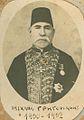 Michail Grigoriadis, Prince of Samos.jpg