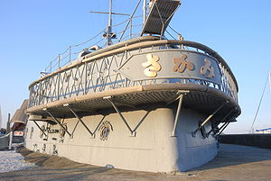 Sternwalk - Sternwalk of the Japanese pre-dreadnought battleship Mikasa