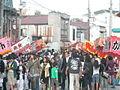 Miki Autumn Harvest Festival in 2010 No,27.JPG