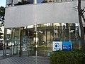 Minato Bank Himeji Chuo Branch.jpg