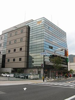 Minoh post-office.jpg