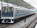Model 3000-Second of Odakyu Electric Railway.JPG