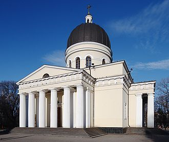 Nativity Cathedral, Chișinău - Image: Moldova Chisineu Cathedral Nasterea Domnului