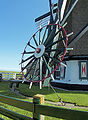 Molen Het Noorden, Texel, kruirad.jpg