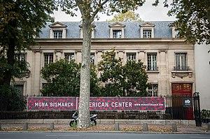 Mona Bismarck American Center - Image: Mona Bsimarck American Center 2