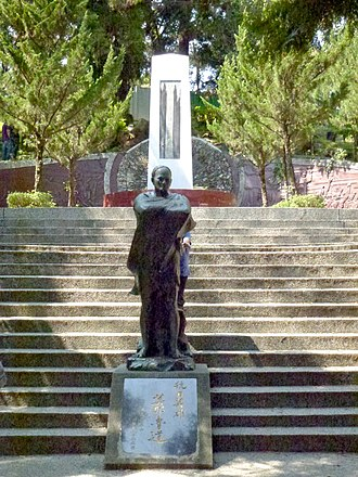 Mona Rudao - A statue of Rudao at the Wushe Incident Memorial Park