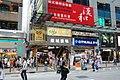 Mong Kok, Hong Kong - panoramio - jetsun (4).jpg