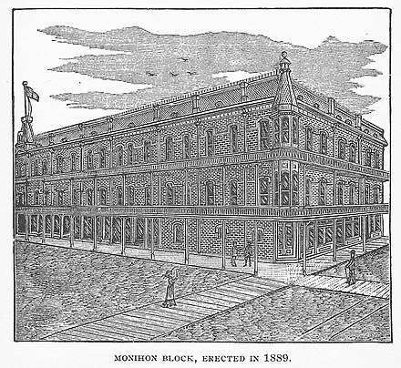 The Monihon Building, as depicted in the 1892 Phoenix Directory Monihon building 1892, Phoenix, Arizona.jpg