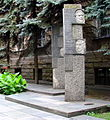 Monument, NMU Dnipropetrovsk.JPG