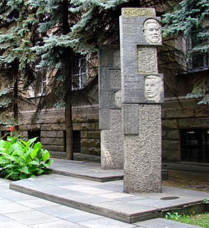 National Mining University of Ukraine - A monument to some of NMU's most outstanding alumni.