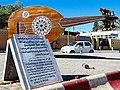Monument à Béchar بشار (48390029031).jpg