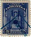 Monumento y urna de Simon Bolivar 5 cent 1947.jpg