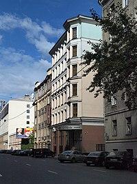 1-я Брестская улица