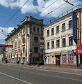 Moscow, Pokrovka 19,21.jpg