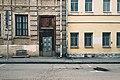 Moscow, Sredny Kislovsky Lane 4 and 2 (30869021510).jpg