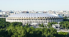 Moscow-Exterior of Luzhniki Stadium (2)