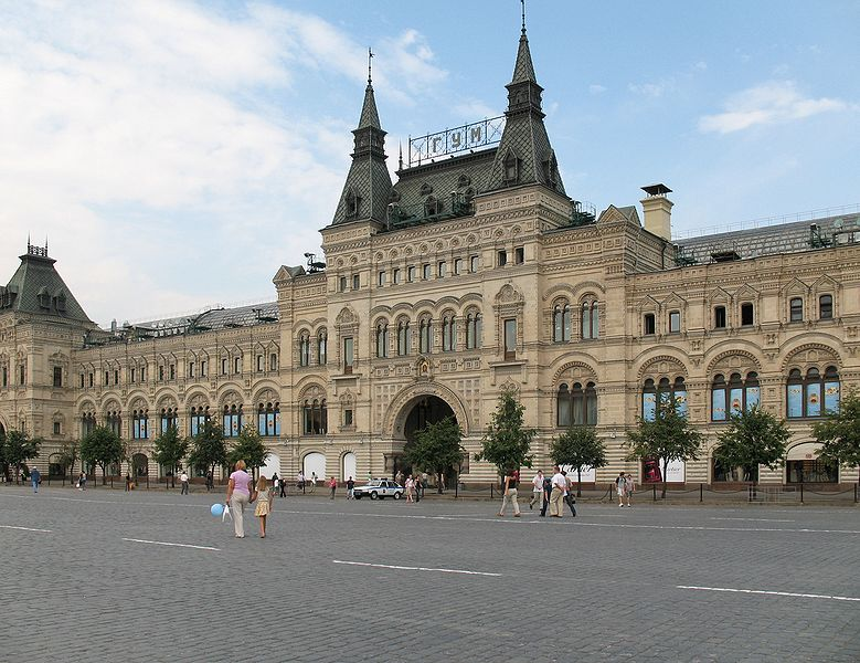 http://upload.wikimedia.org/wikipedia/commons/thumb/0/07/Moscow_-_GUM.jpg/779px-Moscow_-_GUM.jpg