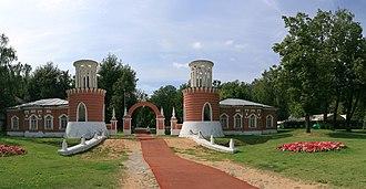 Nikolai Vasilyeich Repnin - The gates leading to Repnin's country residence near Moscow