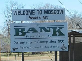 Moscow, Tennessee - Image: Moscow TN 01 2012 001