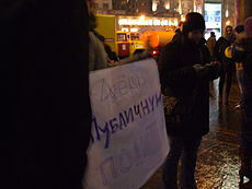 These protests were said to be the largest in Russia since the dissolution of the Soviet Union Image: Lvova Anastasiya.