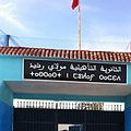 Moulay Rachid School Tanger.jpg